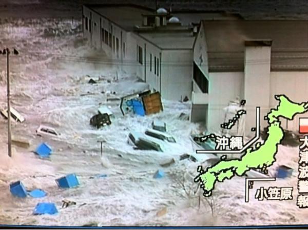 japan tsunami 2011 wave. Tsunami+in+japan+2011+wave